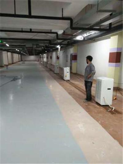 地下室防潮机