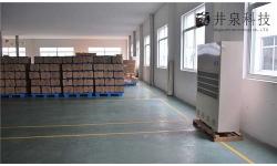 如何解决仓库的除湿问题和做好防潮仓库的工作