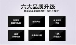 <font color='#000000'>浙江工业除湿机厂家</font>