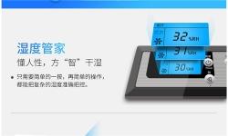 <font color='#000000'>工厂湿度调节专用除湿机</font>