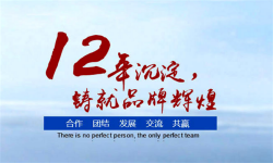 <font color='#000000'>隐形眼镜的发展 离不开动画电影</font>