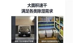 <font color='#000000'>工业抽湿机专业生产企业</font>