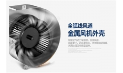 <font color='#000000'>上海工业除湿机厂家</font>