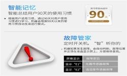 <font color='#000000'>浙江的印刷厂在用什么牌子的除湿机</font>