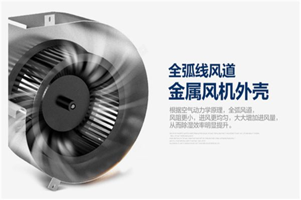 上海工业除湿机厂家