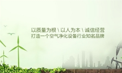 <font color='#000000'>空气除湿器出厂价销售</font>