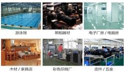 <font color='#000000'>福建造纸厂除湿机</font>
