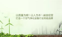 <font color='#000000'>工业除湿机压缩机过热保护的原因和处理方法</font>