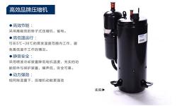 <font color='#000000'>恒温恒湿机制冷剂充注量操作规范</font>