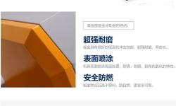 <font color='#000000'>工业除湿机突破常规冷冻除湿机技术瓶颈</font>