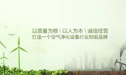 <font color='#000000'>深圳除湿器生产厂家,深圳工业除湿器哪家好?</font>