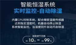 <font color='#000000'>深圳家用除湿器哪个牌子好?</font>