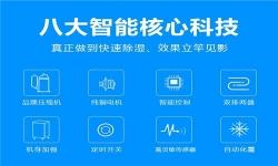 <font color='#000000'>浙江工业除湿机生产企业</font>