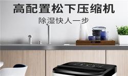 <font color='#000000'>工业除湿器专业生产企业</font>