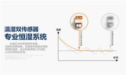 "<font color='#000000'>应对广州的""湿冷""天气,这些御寒进补</font>"