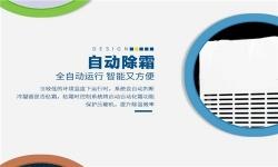 <font color='#000000'>专供厂房使用的空气除湿机</font>