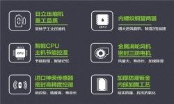 <font color='#000000'>珠海服装厂抽湿机如何选购?</font>