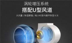 <font color='#000000'>风源热泵除霜技术的应用研究一</font>