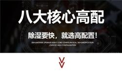 <font color='#000000'>上海家用除湿机品牌,家用除湿器厂家价格</font>