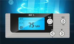 <font color='#000000'>湿冷天气,如何开启保暖防寒模式?</font>