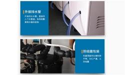 <font color='#000000'>江苏工业除湿机厂家直销</font>