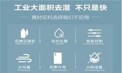 <font color='#000000'>食品晾干房湿度标准是多少?挂面晾干房干燥机</font>