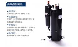 <font color='#000000'>南宁除湿机厂家,南宁怎么买到除湿机</font>