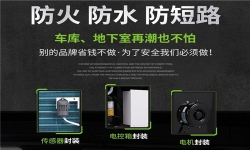 <font color='#000000'>重庆食品厂车间除湿机价格多少?</font>