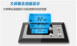 贵州黔南州除湿机厂家_大型抽湿机厂家推荐