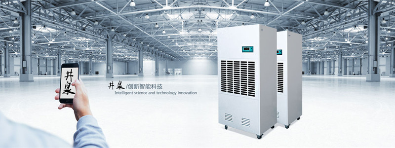 杭州生产自动除湿机的企业