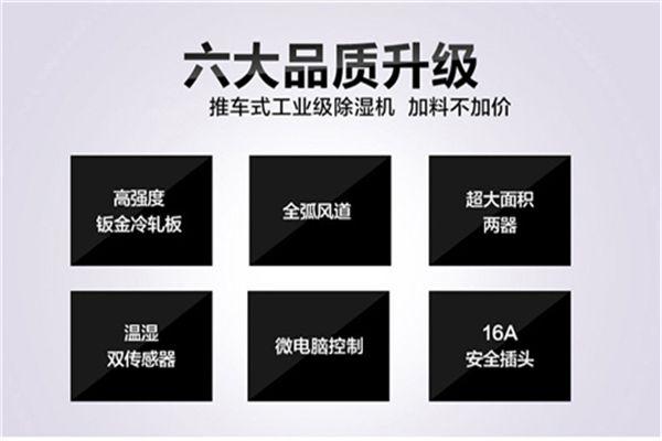 杭州工业除湿机厂家介绍