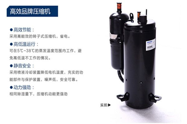 温州哪里可以买到印刷厂用的除湿机