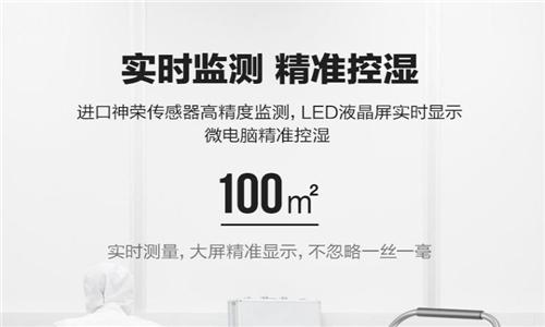 杭州工业除湿机厂家