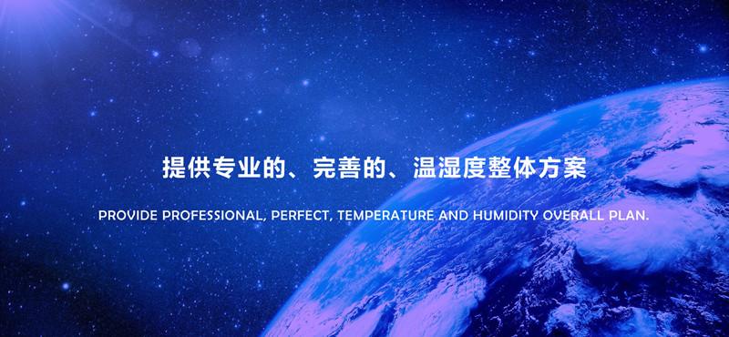 上海有几个除湿机厂家?