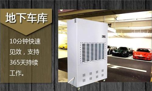 小型工业空气除湿机