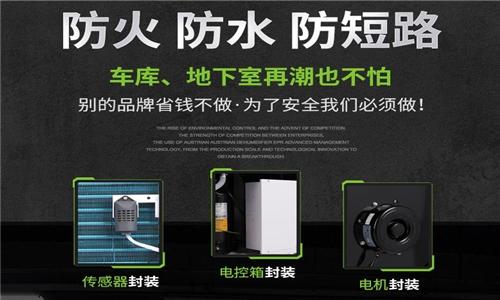 上海除湿机,除湿机哪个牌子好用
