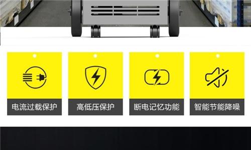 非标准型除湿机