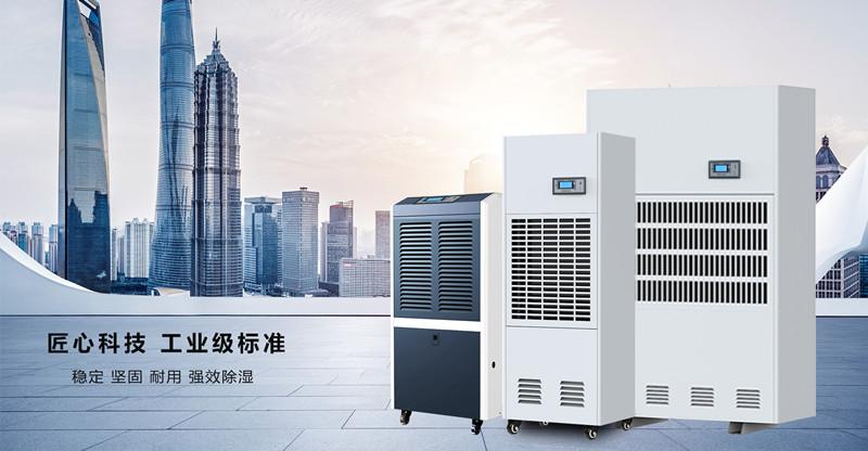 电池车间湿度标准是多少?锂电池仓库除湿机厂家