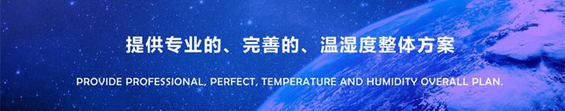 <font color='#000000'>地下配电房潮湿天气怎么除湿?地下配电房大型</font>